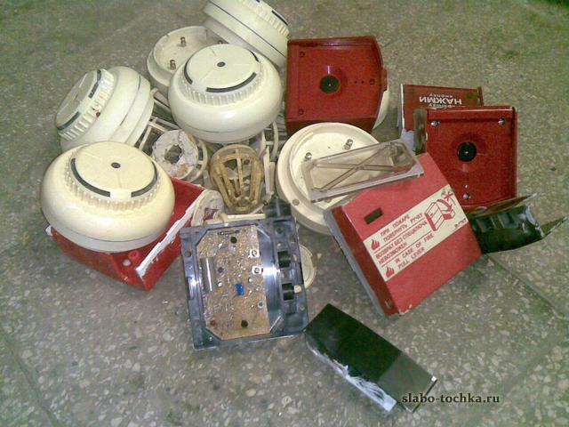 ремонт охранной и пожарной сигнализации